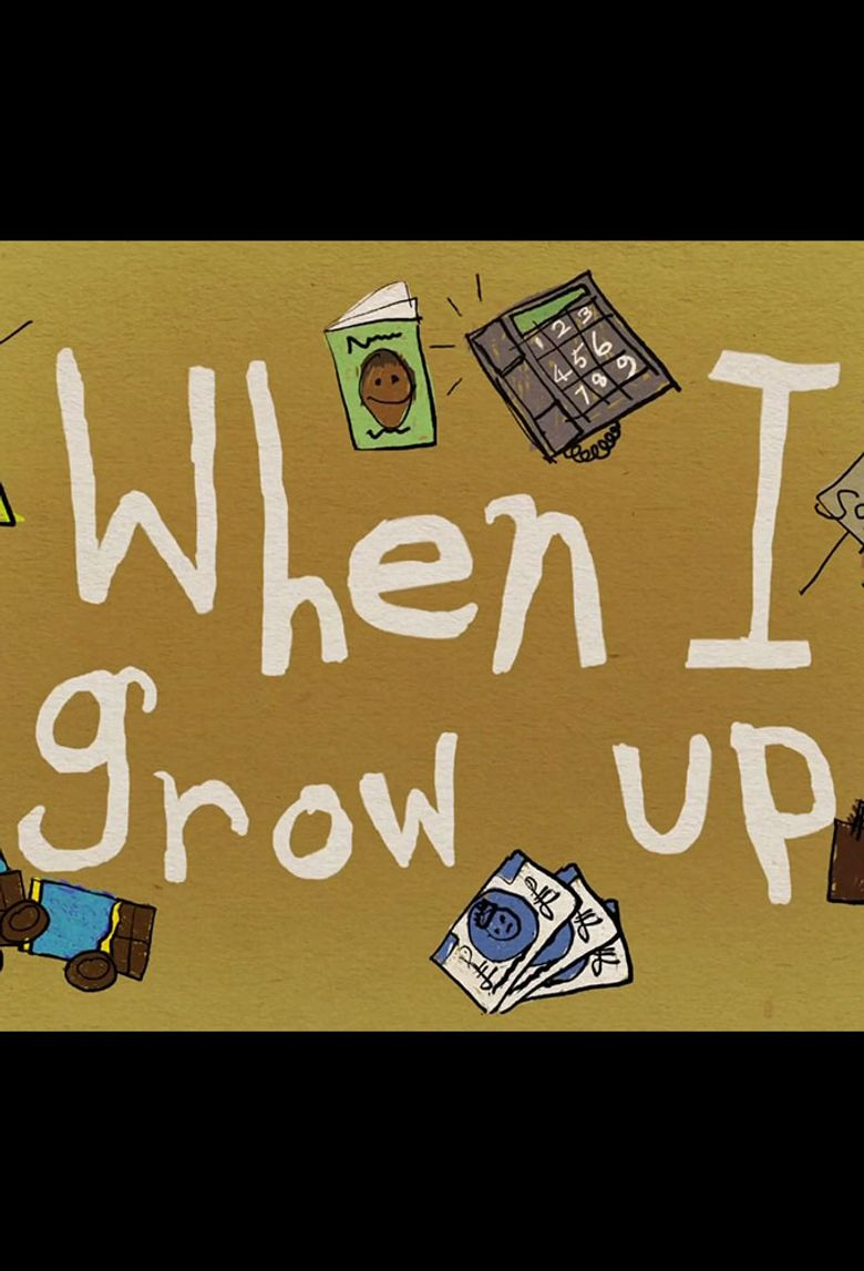 When I Grow Up Poster