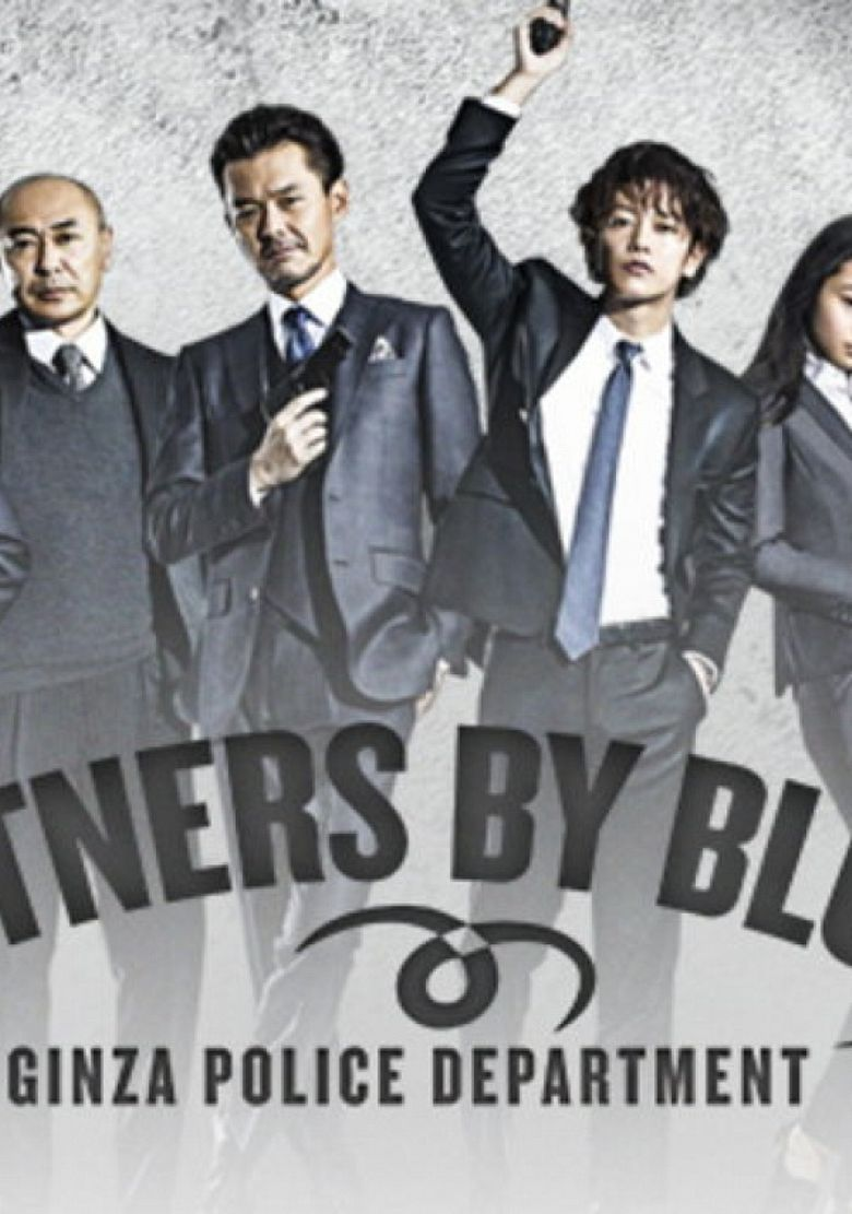 Watch Partners by Blood