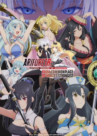 Arifureta: From Commonplace to World's Strongest Poster