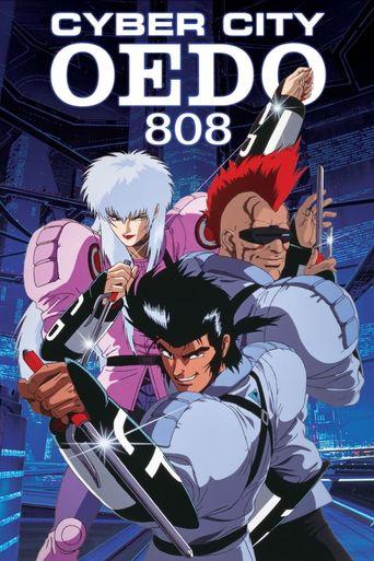 Cyber City Oedo 808 Poster