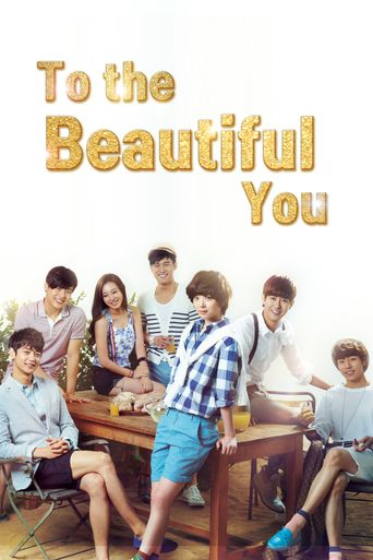 Watch To the Beautiful You