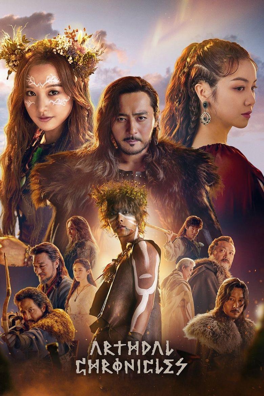 Arthdal Chronicles Poster
