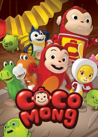 Cocomong Poster
