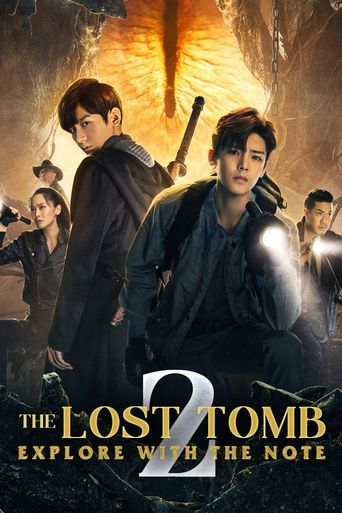 The Lost Tomb 2: Explore With the Note Poster