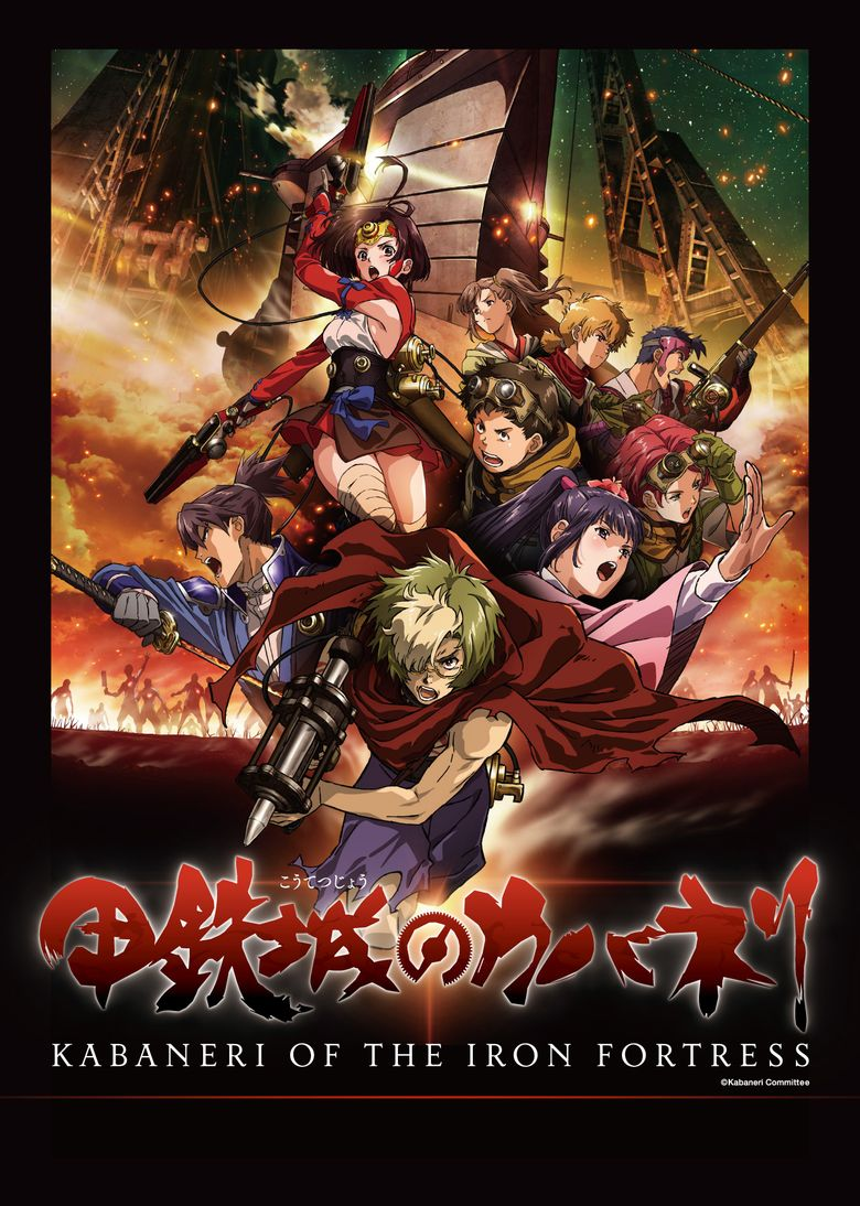 Kabaneri of the Iron Fortress Poster
