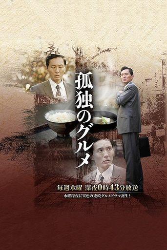 Kodoku no Gurume Poster
