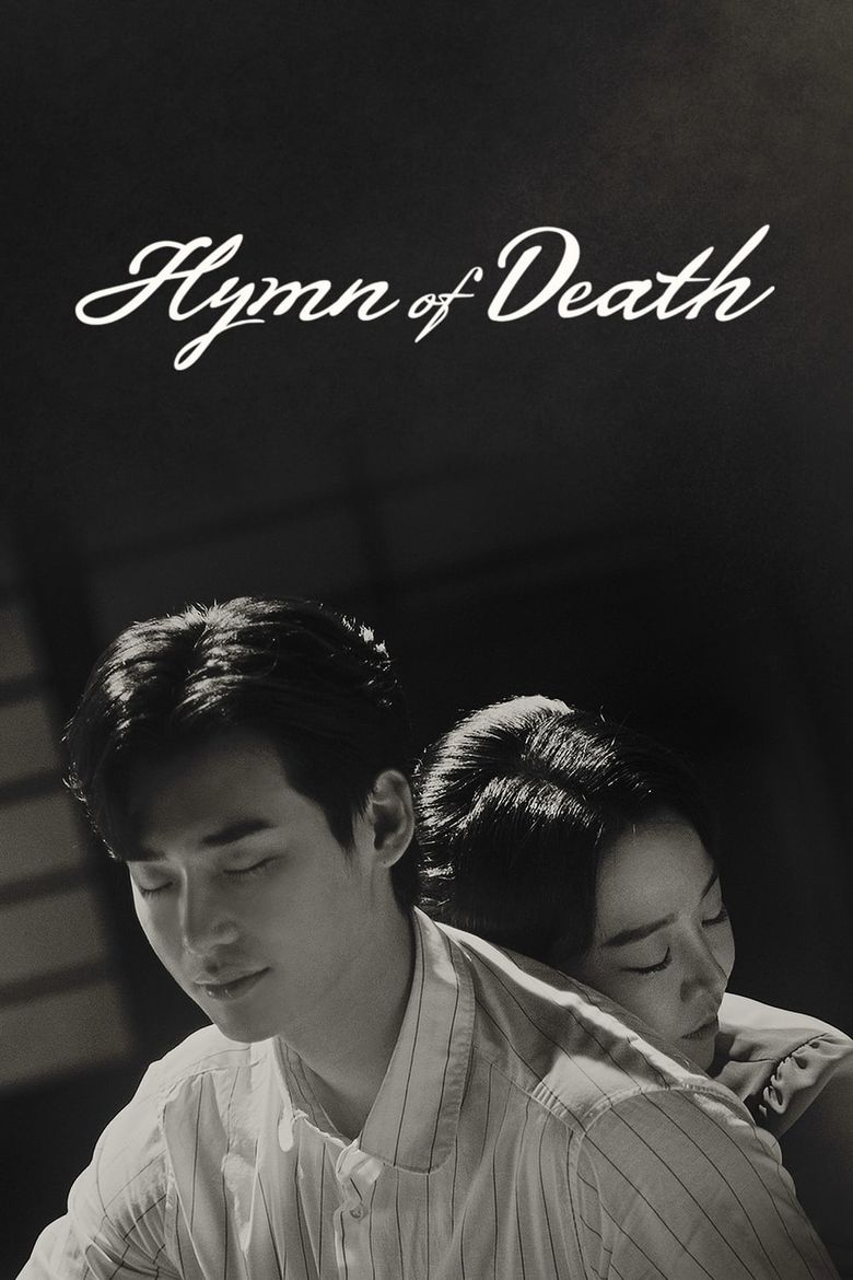 Hymn of Death Poster
