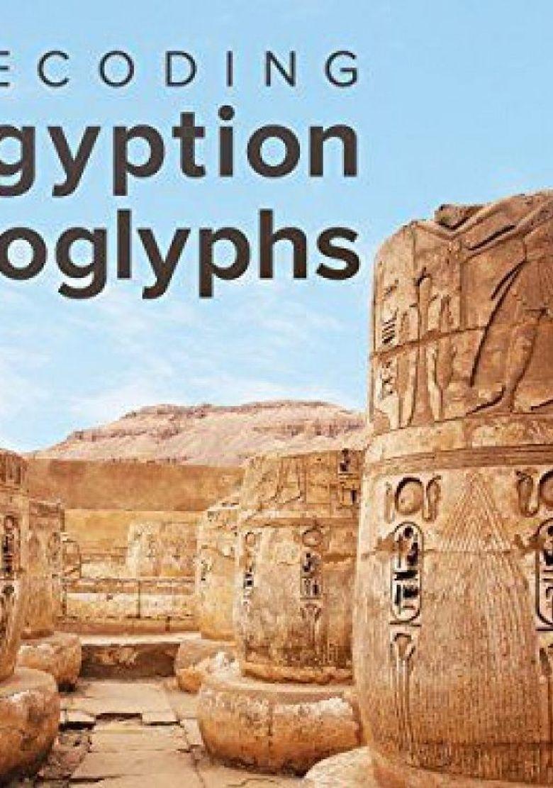 Decoding the Secrets of Egyptian Hieroglyphs Poster