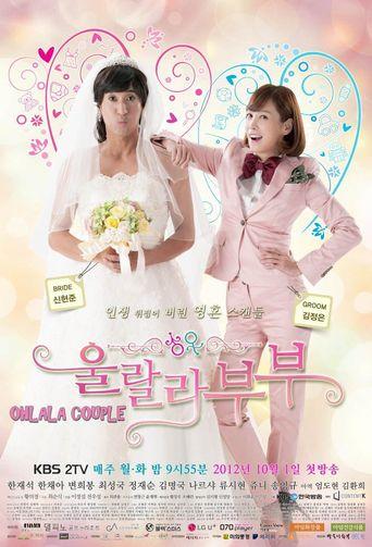 Ohlala Couple Poster