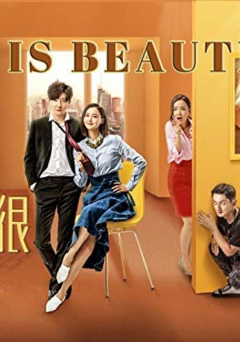 She Is Beautiful Poster