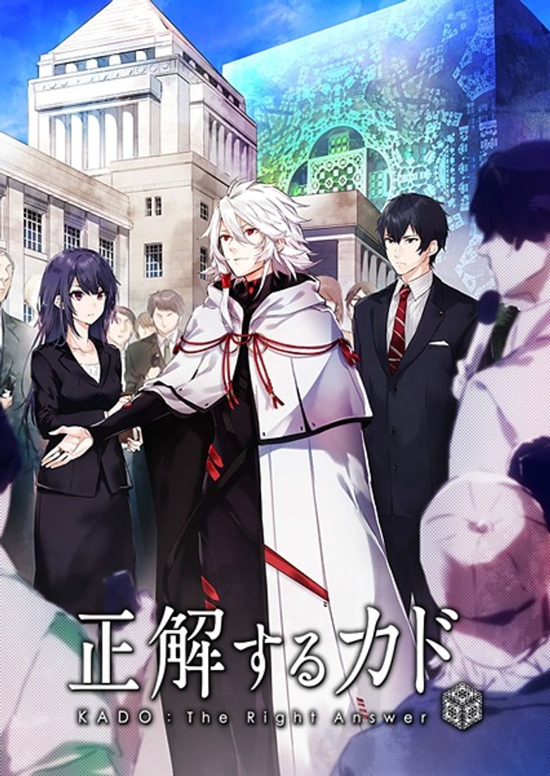 KADO: The Right Answer Poster