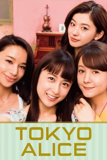 Tokyo Alice Poster