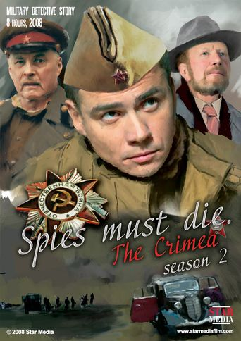 Spies Must Die: The Crimea Poster