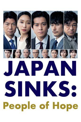 JAPAN SINKS: People of Hope Poster
