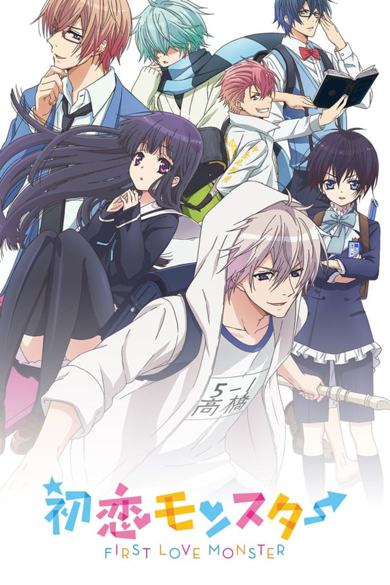 First Love Monster Poster