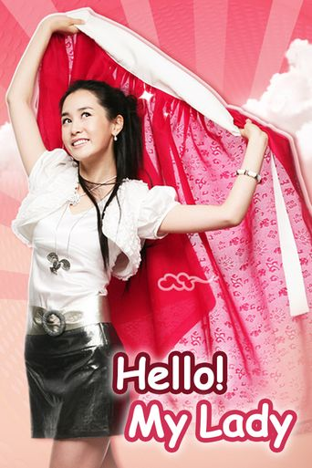 Hello! My Lady Poster