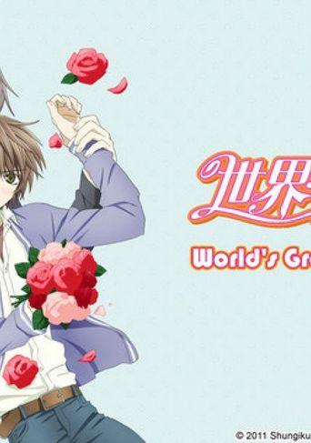 Sekai Ichi Hatsukoi - World's Greatest First Love Poster
