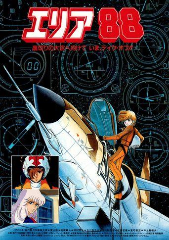 Area 88 OVA Poster