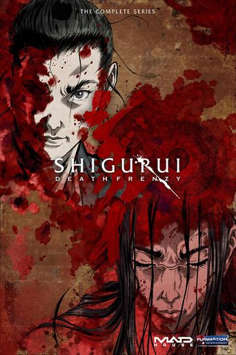 Shigurui: Death Frenzy Poster