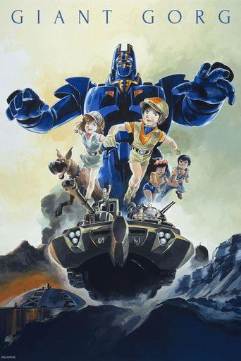 Giant Gorg Poster