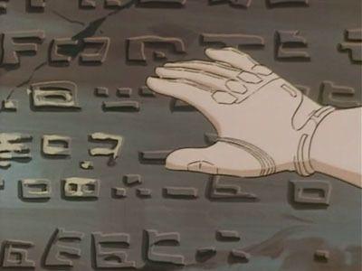 Season 01, Episode 42 Challenge of the Immortality-Emperor