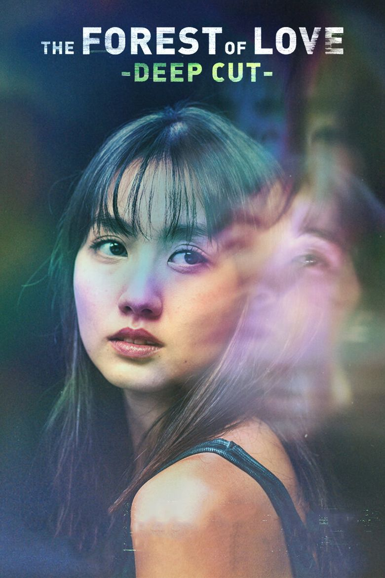 The Forest of Love: Deep Cut Poster