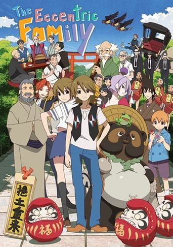 The Eccentric Family Poster