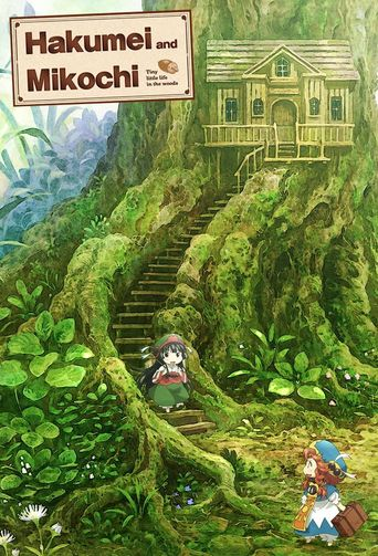 Hakumei and Mikochi Poster