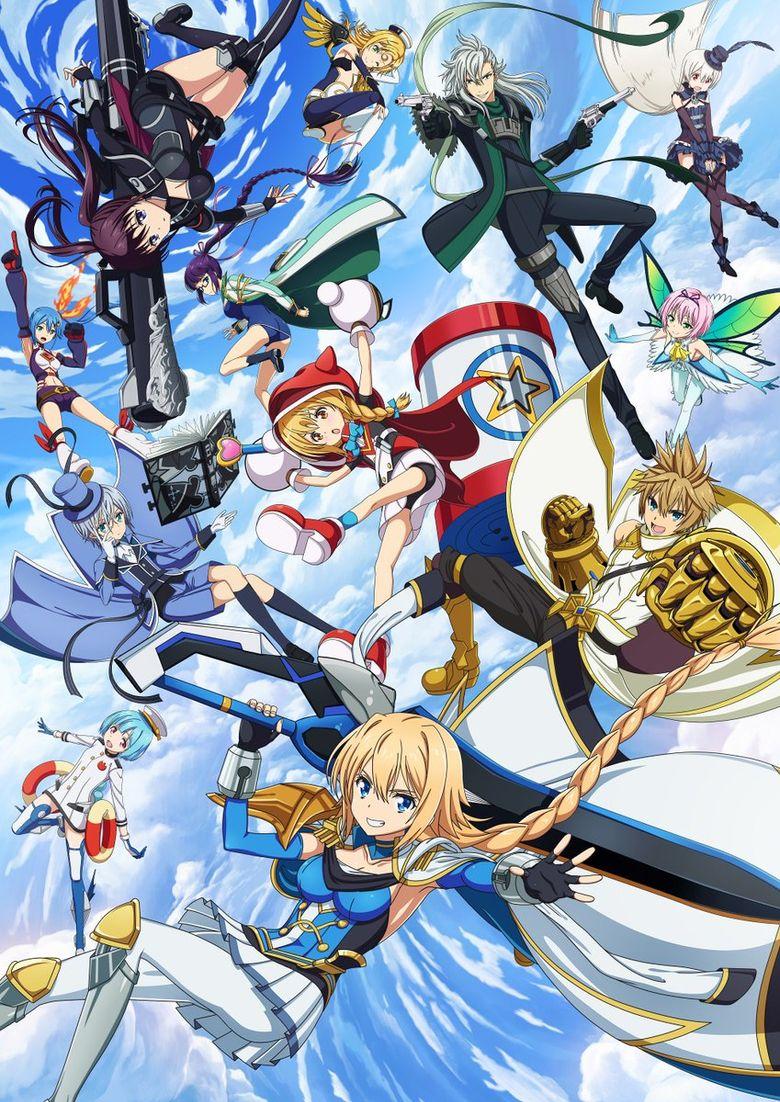 Operation Han-Gyaku-Sei Million Arthur Poster