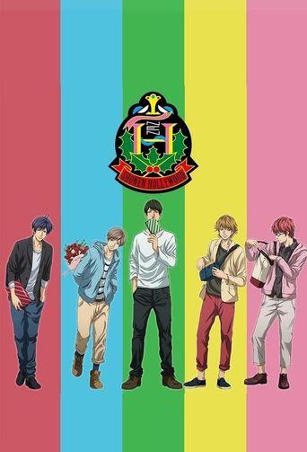 少年ハリウッド-HOLLY STAGE FOR 49- Poster