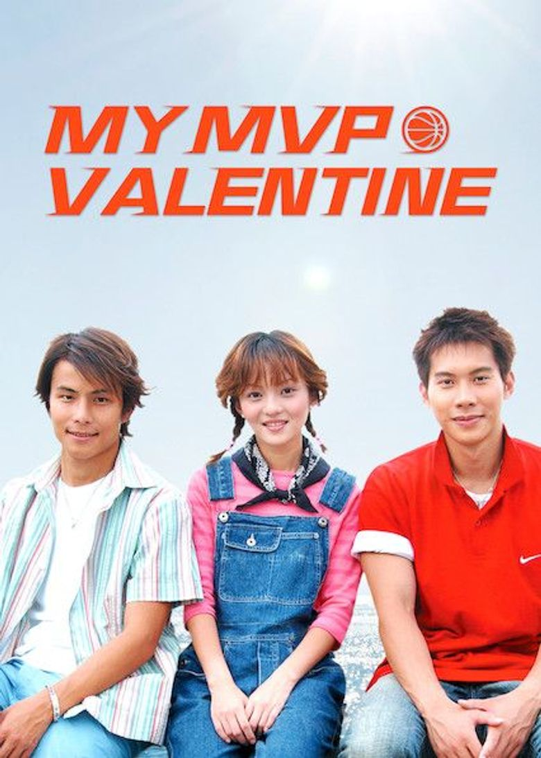 My MVP Valentine Poster