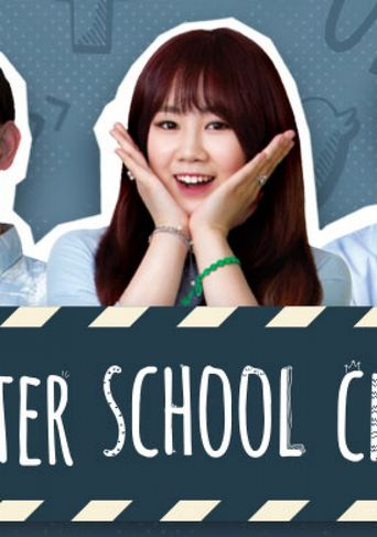 After School Club Poster