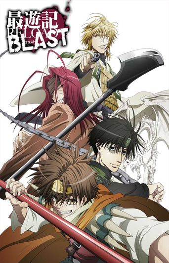 Watch Saiyuki Reload Blast