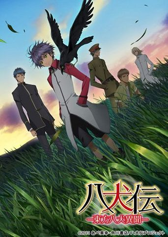 Hakkenden: Eight Dogs of the East Poster