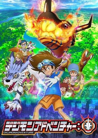 Digimon Adventure: Poster
