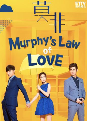 Murphy's Law of Love Poster