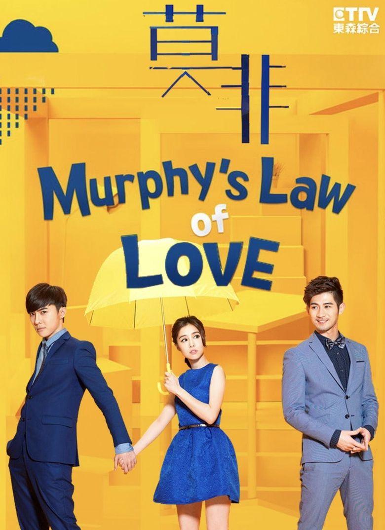 Watch Murphy's Law of Love