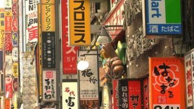 Season 01, Episode 06 Japan: The Future