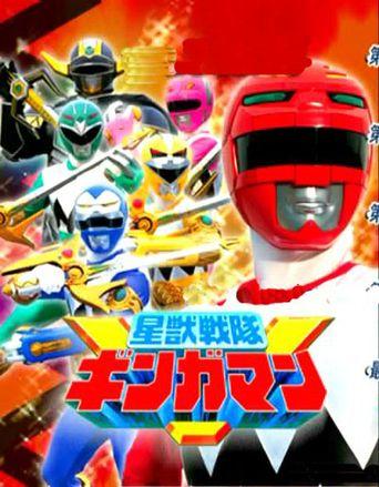 Seijuu Sentai Gingaman Poster