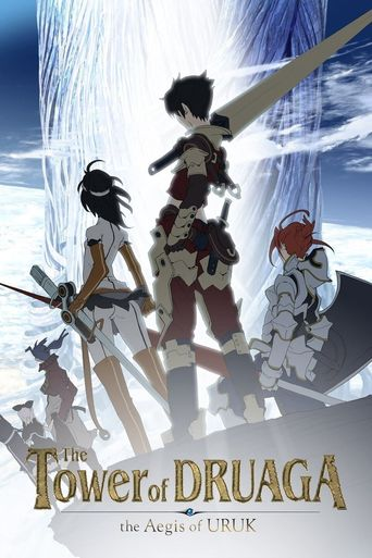 The Tower of Druaga: The Aegis of Uruk Poster