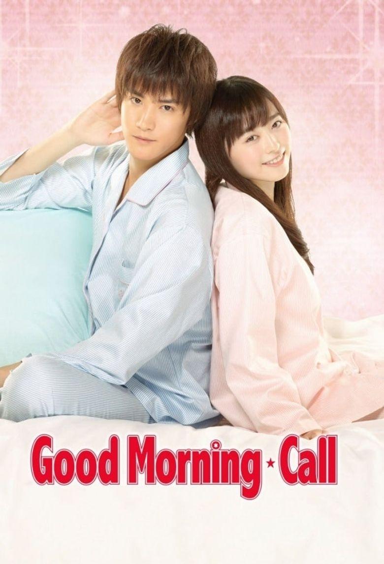 Watch Good Morning Call