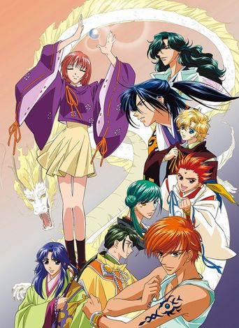 Haruka: Beyond the Stream of Time - A Tale of the Eight Guardians Poster