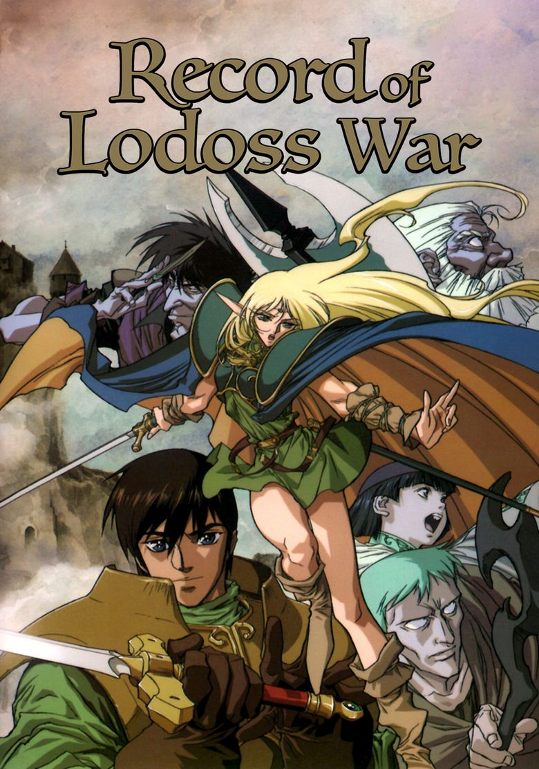 Record of Lodoss War Poster