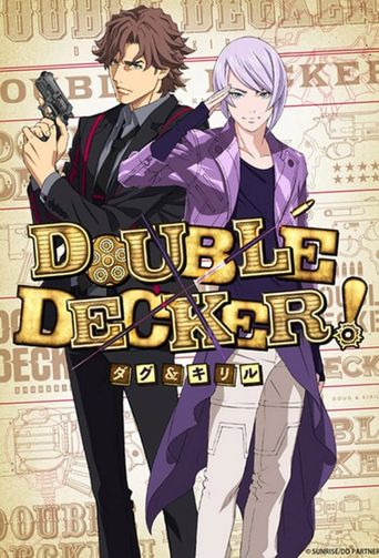 Double Decker! Doug & Kirill Poster