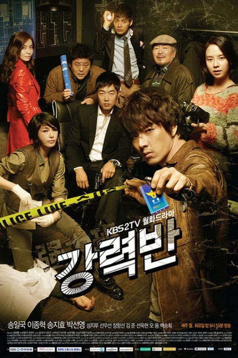 Detectives in Trouble Poster