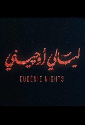Eugenie Nights - ليالي أوجيني Poster