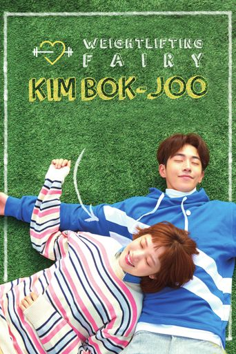 Weightlifting Fairy Kim Bok-Joo Poster