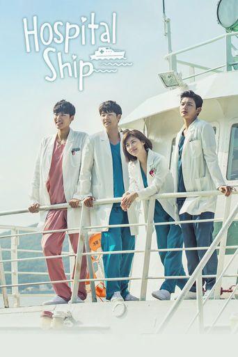 Watch Hospital Ship