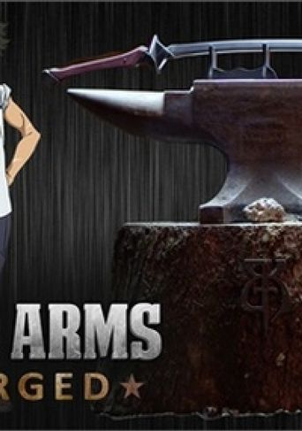 Watch Man at Arms