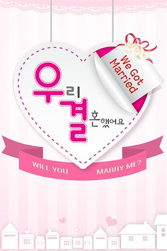 We Got Married Poster